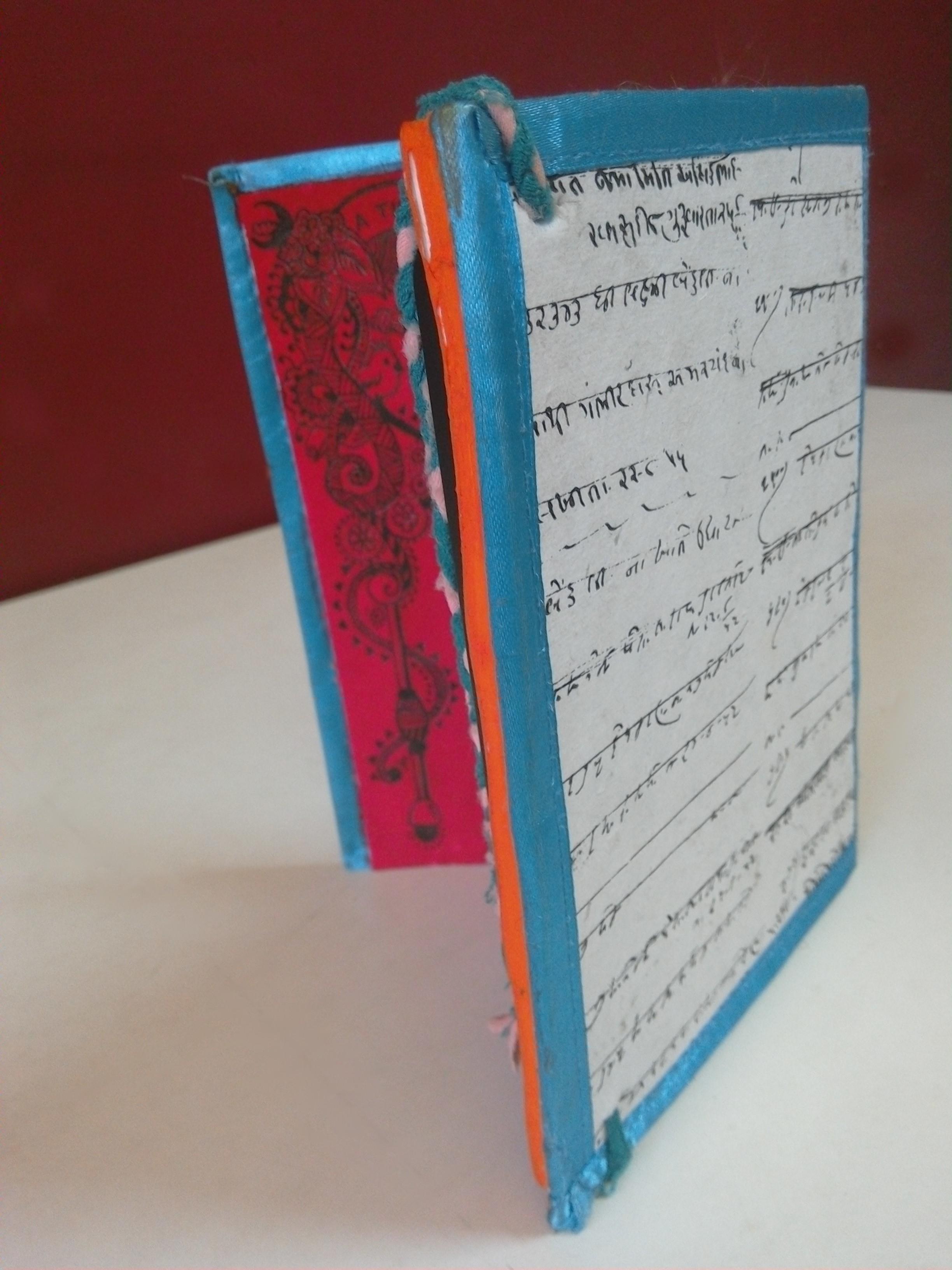 Niyam Kindle